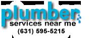 Plumber Near Me - Logo